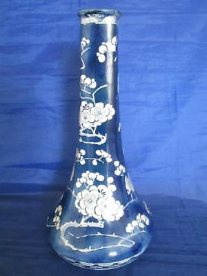 Large Antique Cetem (Early Maling) Prunus Decorated Vase