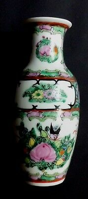 """6""""antique Chinese Famille Rose Vase~Qianlung Period Made 18 C W Red Seal"""