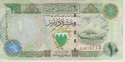 BAHRAIN BANKNOTE CAT # 21b-0715   10 DINARS EXTREMELY FINE USA SELLER