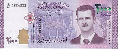 Syria, 2015 (2017) 2000 Pounds PUnlisted  ((UNC))