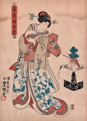 Original Japanese Woodblock Print: Kunisada/Toyokuni III, Courtesan with Lobster