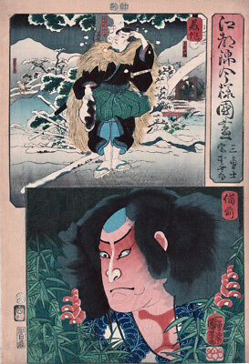 Original Japanese Woodblock Print: Kuniyoshi, Edo Provinces in Brocade Style