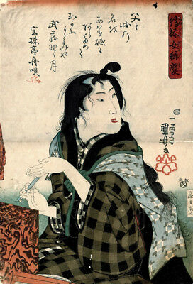 Original Japanese Woodblock Print: Kuniyoshi, Women in Benkei-Checked Fabrics
