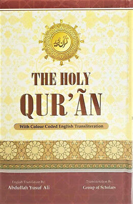 The Holy Quran Arabic with Colour Coded  English Transliteration (FBD)