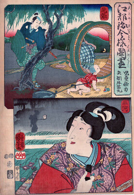 Original Japanese Woodblock Print: Kuniyoshi, Edo Provinces in Brocade