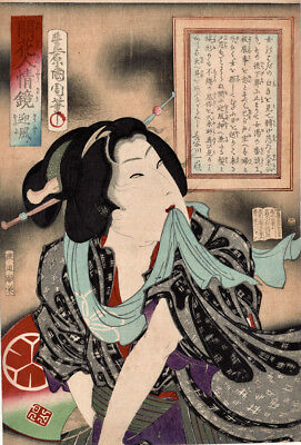 Original Japanese Woodblock Print: Kunichika, Mirror of the Flowering of Customs