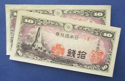 1944 Japan 10 Sen PEACE TOWER IN MIYAZAKI Block # 8 UNC PAIR