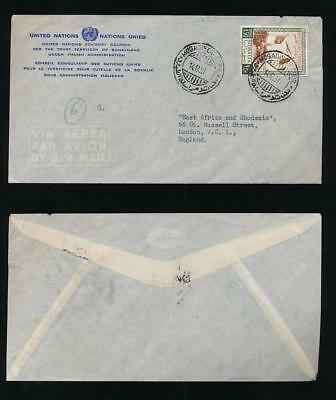 UNITED NATIONS in SOMALILAND 1951 PRINTED ENVELOPE 1.50 SINGLE FRANKING to GB