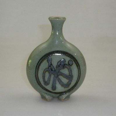 Greg Daly Footed Flask Vase ( Pilgrim Vase )