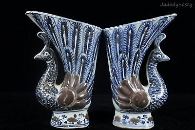 A Pair Chinese Beautiful Blue and White Underglaze Red Porcelain Wine Cups