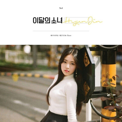 MONTHLY GIRL LOONA [HYUNJIN] Single Album CD+P.Book+Card+Attendance Book SEALED