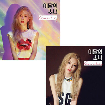 MONTHLY GIRL LOONA [KIM LIP] Single Album A/B Ver CD+PhotoBook+PhotoCard SEALED