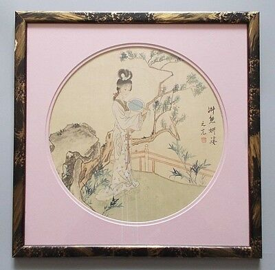 Vintage framed & signed 16'' x 16'' Chinese figural painting on silk (1/2)