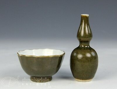 Two Pieces Antique Chinese Tea Dust Glazed Porcelain - Vase And Cup