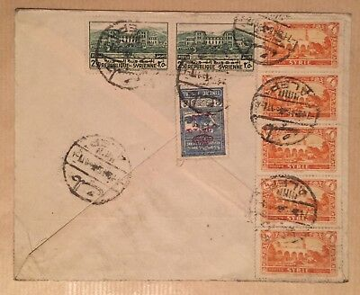 Syria  Cover To USA 1945,47!!Interesting