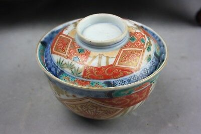19th/20th C. Japanese Famille-rose Covered Bowl