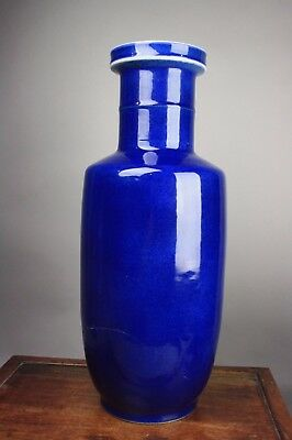 18th/19th C. CHINESE BLUE-GLAZED ROULEAU VASE