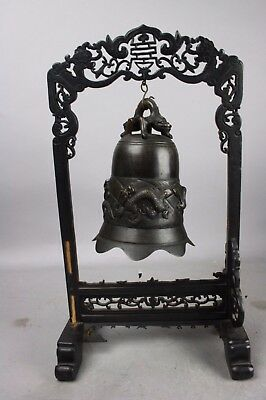 17th C. Ming Bronze Dragon Bell w Wood Stand