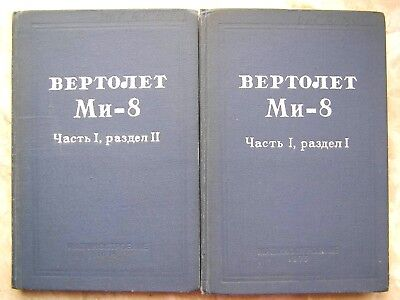 Mi-8 Helicopter Hip Repair Manual Instruction Russian Soviet USSR Two Book
