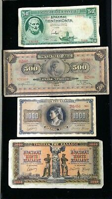GREECE  Paper Money Lot