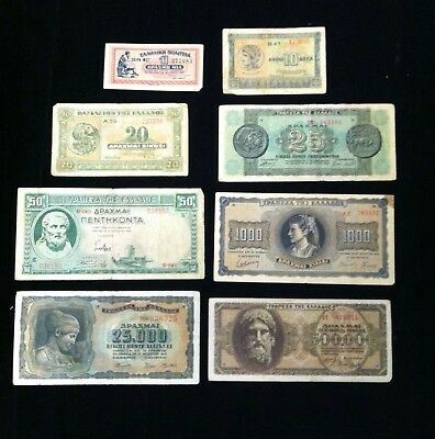 GREECE  Paper Money Lot 8 different