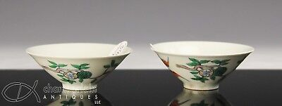 Nice Pair Of Doucai Porcelain Bowls With Marks