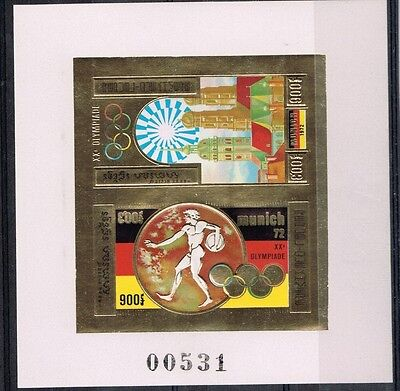 Khmer.1972 Summer Olympics Game.Gold Block.Imperforated.MNH**