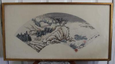 Vintage Chinese Watercolor Painting On Paper
