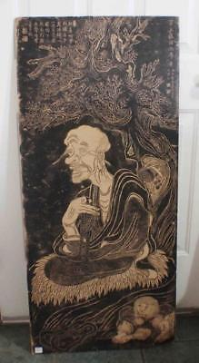 Antique Chinese Rubbing