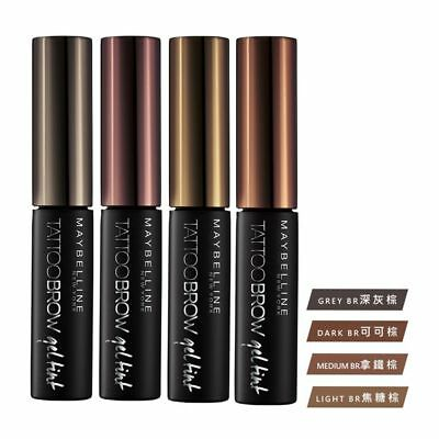 Maybelline Brow Tattoo Gel Tint 4 Colors