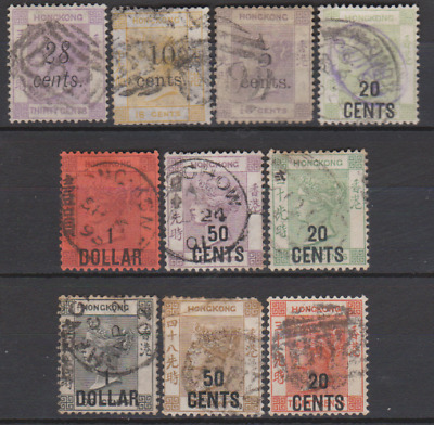 Hong Kong 1876/90's Surcharge Collection Used