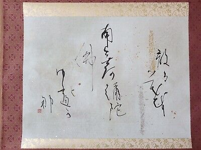 vintage Chinese scroll painting, watercolour calligraphy, China Asian art