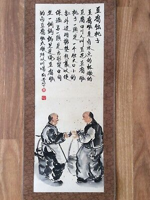 vintage Chinese scroll painting & calligraphy, watercolour, China Asian art