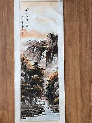 vintage Chinese scroll painting, watercolour landscape, China, Asian art