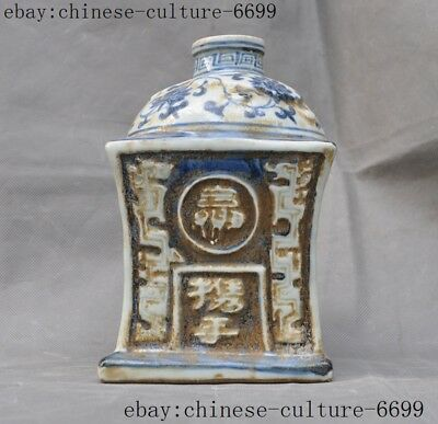 Marked old Chinese Blue&white porcelain carving Pattern Cup Bottle Pot Vase Jar