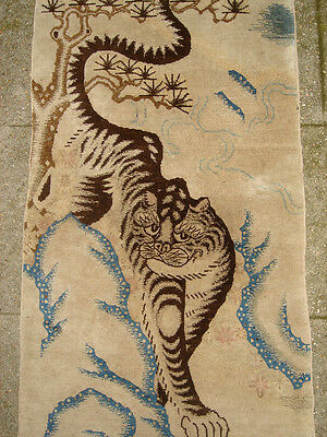 A Rare Antique Chinese Rug with Tiger