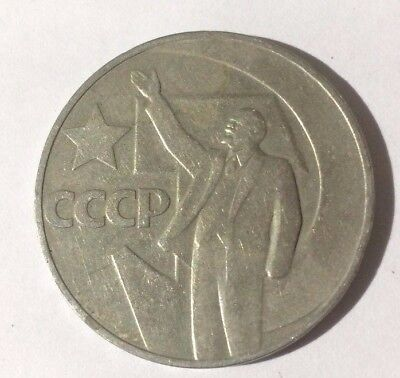 1967 RUSSIA USSR Coin 1 Rouble - LENIN - 50 YEARS October Revolution