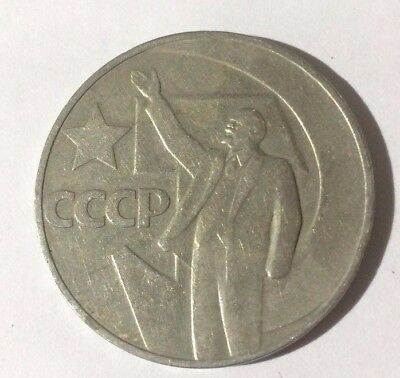 1967 RUSSIA USSR Coin 1 Ruble - LENIN - 50 YEAR Anniversary of October Revolutio