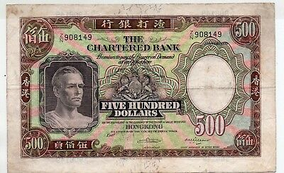 Chartered bank five hundred dollars no dt ( 1962 - 1975 ) with star signature