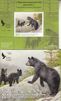 Canada MNH Quebec Conservation 2017  DQ 84