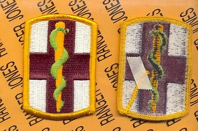 US Army 1st Medical Brigade dress uniform patch