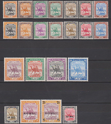 Sudan 1921/31 Collection Mint Mounted