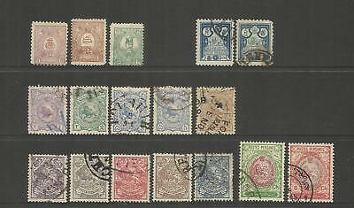 Persia ~ 1889-1909 Definitives (Part Sets Used)