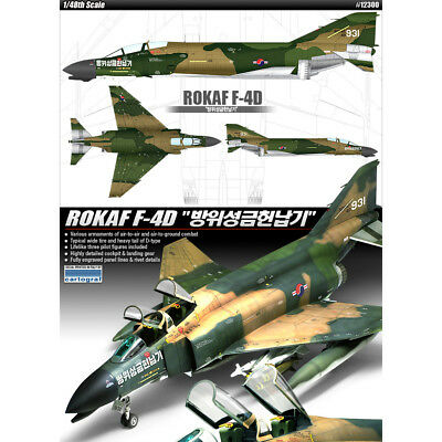 ACADEMY #12300 1/48 Plastic Model Kit ROKAF F-4D