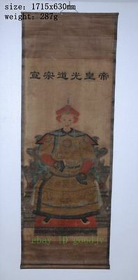 China old painting scroll emperor daoguang Qing Dynasty vintage antique NR