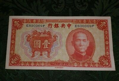 The Central Bank Of China 1936 One Yuan crisp unc