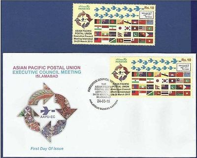 Pakistan Mnh 2015 Withdrawn Fdc First Day Cover Asian Picific Postal Union Appu