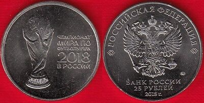 "Russia 25 roubles 2017 ""2018 FIFA World Cup, Football"" (Second coin) UNC"