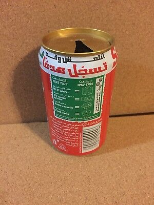Coca Cola coke can rare