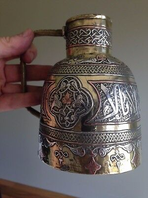 Antique Persian Arabic Cairo wear silver, copper and gold inlaid ewer / jug
